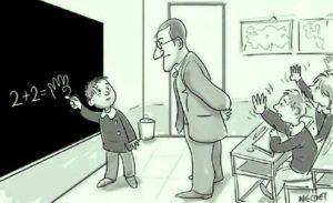 La educación pública o la trampa totalizadora